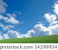 푸른 하늘 34299934