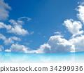 푸른 하늘 34299936