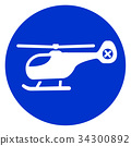 helicopter blue circle icon 34300892