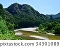 와카야마 현 古座川 전망 34301089