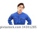 male man person 34301285