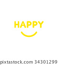 Vector concept of happy text with smiling mouth 34301299