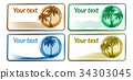 Business Card with Palms 34303045