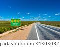 道路 地平線 藍天 34303082