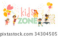 vector flat cartoon kids at party set 34304505