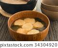 밀기울 된장국 구이 밀기울 일식 일식 식탁 34304920