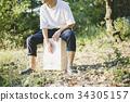 카혼 Cajon (타악기) 34305157