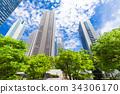 辦公區和綠色的高層建築 34306170