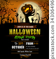 Halloween invitation with zombies hands 34306496