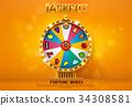 vector, casino, roulette 34308581