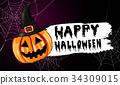 Scary Jack O Lantern halloween pumpkin 34309015