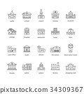 collection of touristic icons 34309367