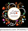 jewelry, bijou, gem 34309927