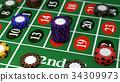 賭場籌碼圖像賭注在輪盤賭桌上 34309973