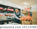supermarket 34314486
