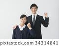 考官導師塾講師爸爸父母子女 34314841