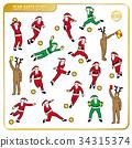 聖誕老人 聖誕老公公 聖誕時節 34315374