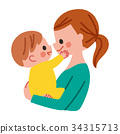 嬰兒 寶寶 寶貝 34315713