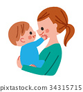 baby, infant, a cuddle 34315715