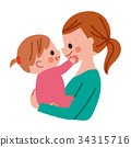 baby, infant, a cuddle 34315716