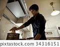 烹飪 食物 食品 34316151
