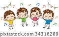 儿童 孩子 小朋友 34316289