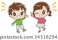 child, kid, guidance 34316294