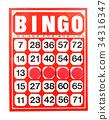 Red bingo card 34316347