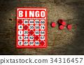 bingo 34316457