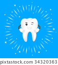 Whitening tooth, cute cartoon character design. 34320363