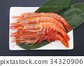 红虾 对虾 斑节虾 34320906