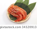红虾 对虾 斑节虾 34320913