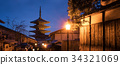 Night view of Yasaka Pagoda with Japanese old city 34321069