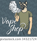 Cat vaping an electronic cigarette 34321724