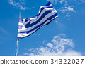 Greek biggest national flag in Zakynthos 34322027