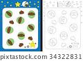 Preschool worksheet 34322831