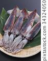 烏賊 墨魚 魷魚 34324050