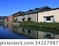 otaru canal, canal, canals 34327987