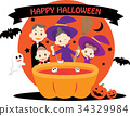 halloween, disguise, family 34329984