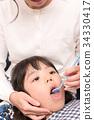 child, kid, dental 34330417