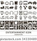 愉悅 娛樂 圖標 34330489