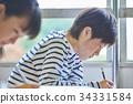 초등학생, 소년, 남자애 34331584