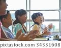초등학교 수업 교실 34331608