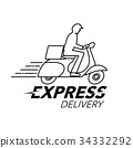 Express delivery icon concept. 34332292