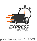 Express delivery icon concept. 34332293