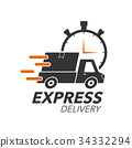 Express delivery icon concept. 34332294