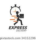 Express delivery icon concept. 34332296
