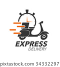 Express delivery icon concept. 34332297