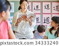 小学生 学习 课程 34333240