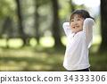 해방감을 느끼는 아이들의 표정 34333306